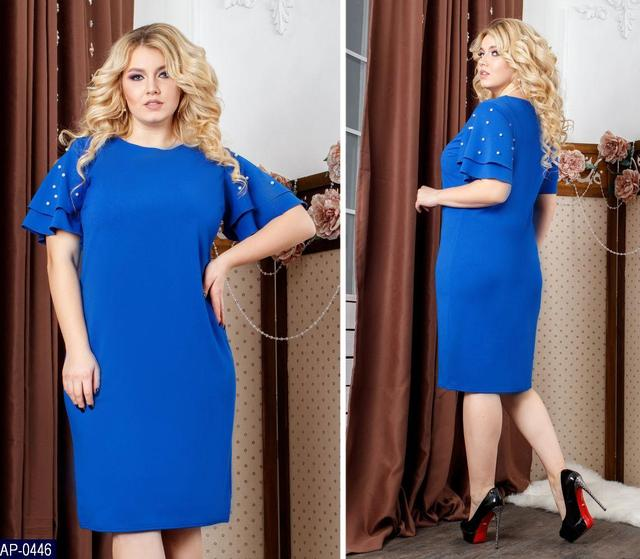 40a30cb0997 Платья больших размеров в Украине