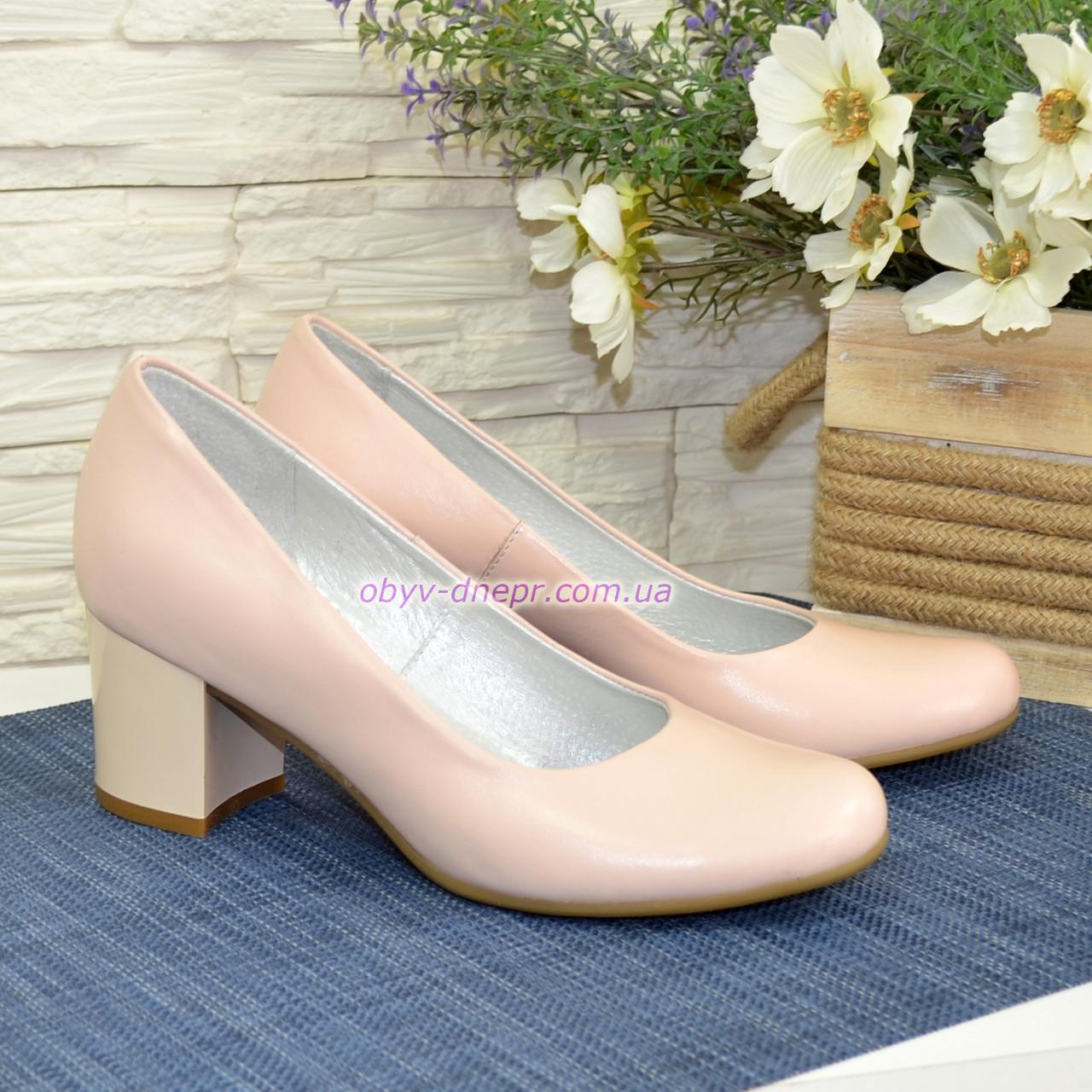 Женские кожаные туфли на невысоком устойчивом каблуке, цвет пудра