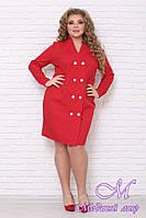 Красное свободное платье большого размера (р. 48-90) арт. Маргарита