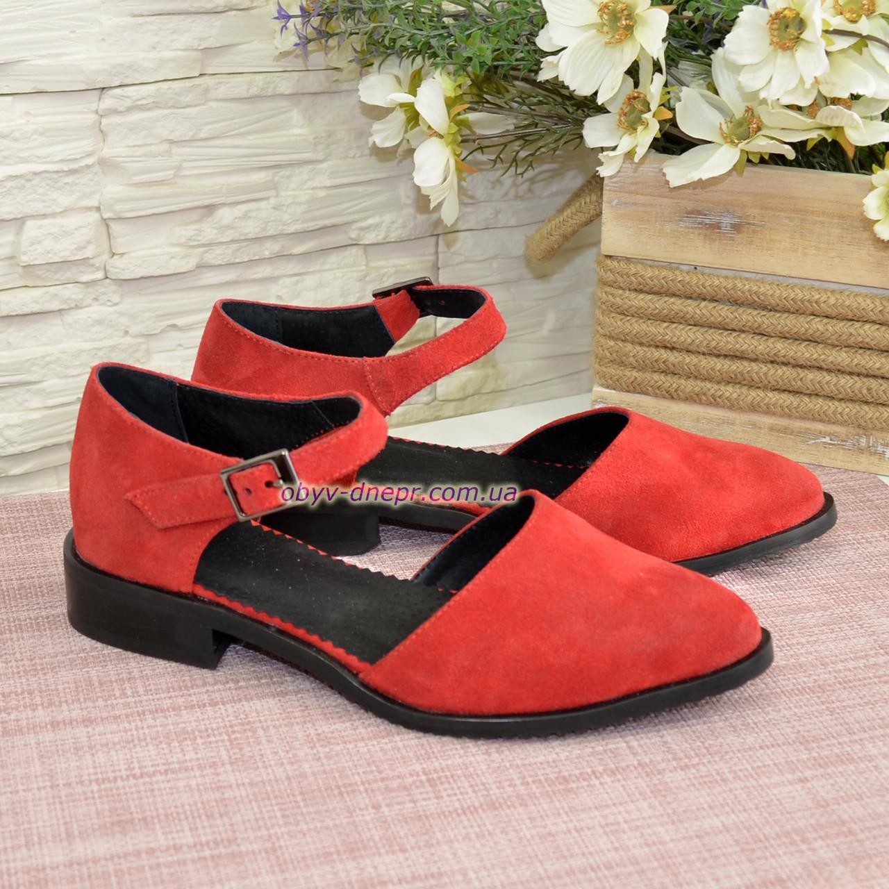 Туфли женские замшевые на  низком ходу, цвет красный
