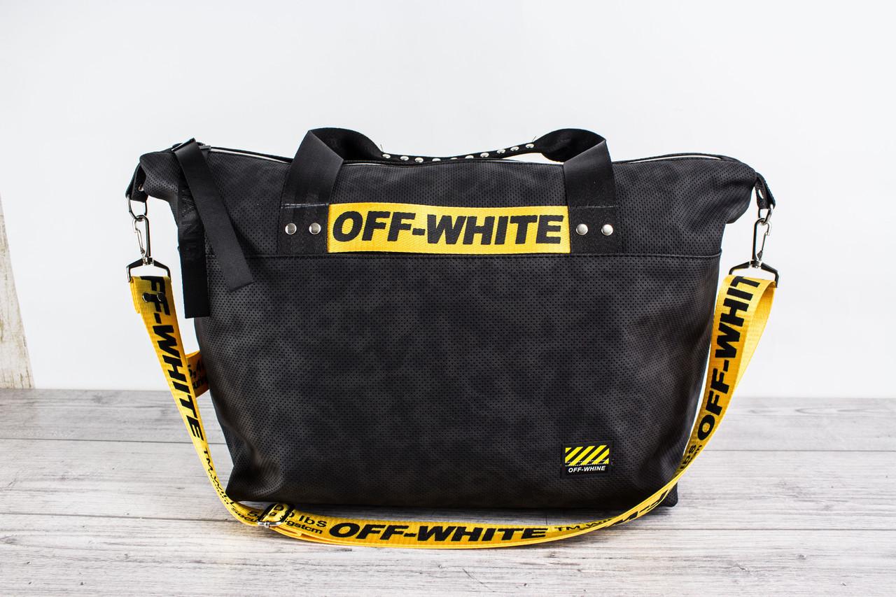 Дорожная сумка OFF-WHITE (Офф Уайт) - кожаная, большая, черная