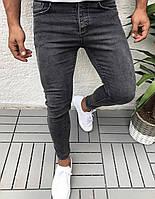 Мужские джинсы Slim светло-серые Fit ТОП качество