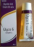 Крем для лица Glyco 6 С гликолевой кислотой 6% - легкий пилинг в домашних условиях, фото 2