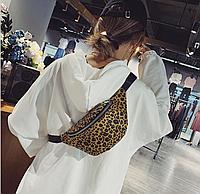 Женская сумка на пояс через плечо поясная бананка crossbody кросс боди барсетка леопард, фото 1