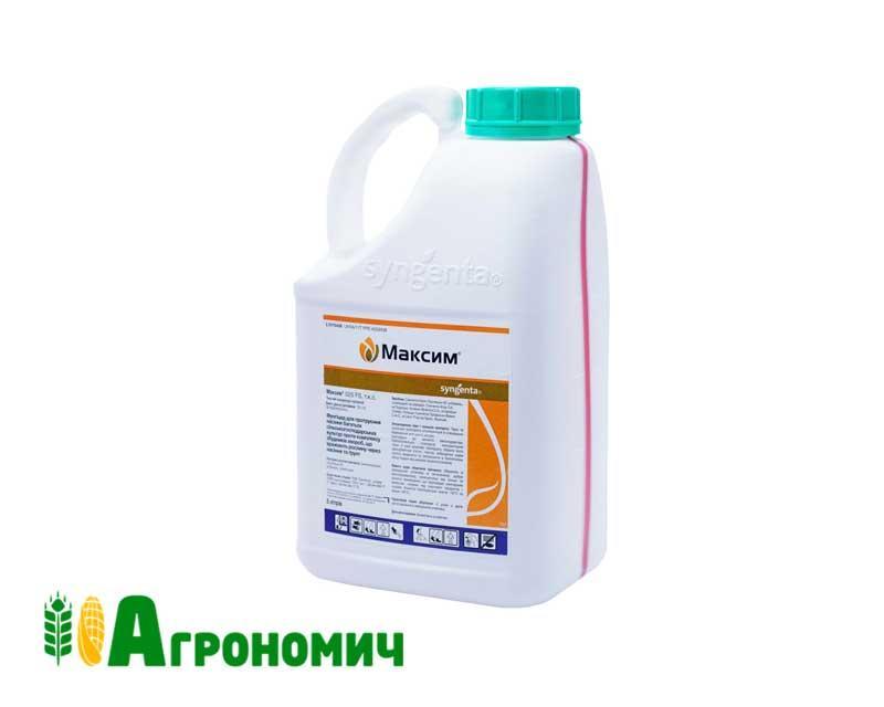 Протруйник Максим 025 FS, т. к. с.