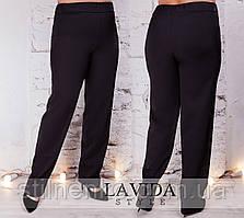 Женские брюки нарядные