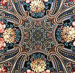 Виконання бажань 1799-16, павлопосадский хустку вовняної (двуниточная шерсть) з шовковою бахромою в'язаній, фото 9