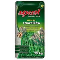 Удобрение Агрекол для газонов (Hortifoska ), 15 кг