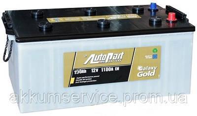 Аккумулятор автомобильный Autopart Galaxy Gold 190AH 1100А