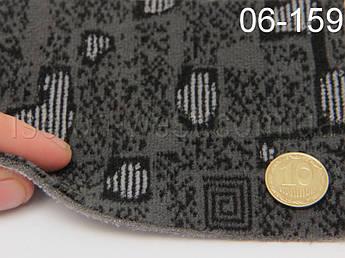 Автовелюр цветной, на поролоне и сетке, 06-159 (тягучий), 1,80м.