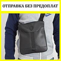 Мужская сумка Puma пума через плечо, без предоплат, доставка 1-2 дня