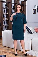 Платье женское стильное однотонное. Размер 48, 50, 52, 54, ткань креп костюмка+бижутерия