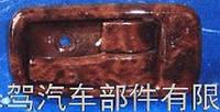 Ручка дверная правая внутренняя Foton ВJ3251 1B24961500132