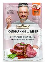"""Приправа ТМ """"Кулинарный шедевр"""" Сочная Буженина"""