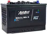 Аккумулятор автомобильный Autopart Standard 165AH 900А