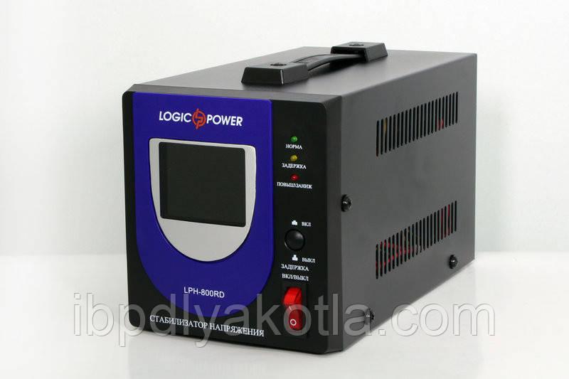 Стабилизатор напряжения Logicpower LPH-800RD (560Вт)