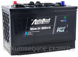Акумулятор автомобільний Autopart Standard 195AH 1000А