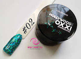 Hollywood Gel Oxxi №2