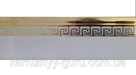 Декоративная накладка 5 см. ОМ, СМ. Меандр золото.