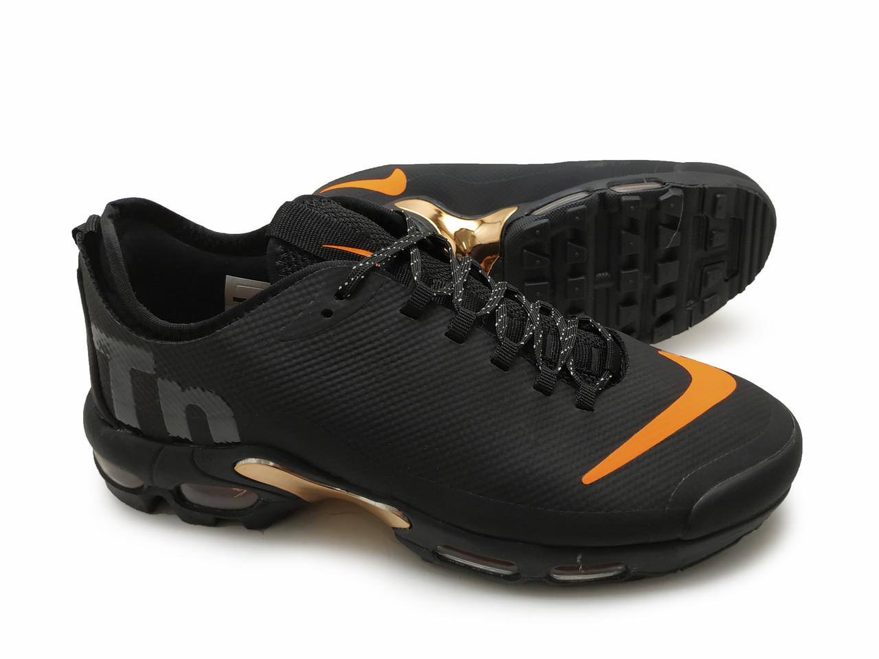 Кроссовки мужские Nike Mercurial