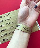 Бумажные браслеты Tyvek