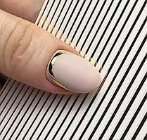 Гибкая лента для дизайна ногтей, золото