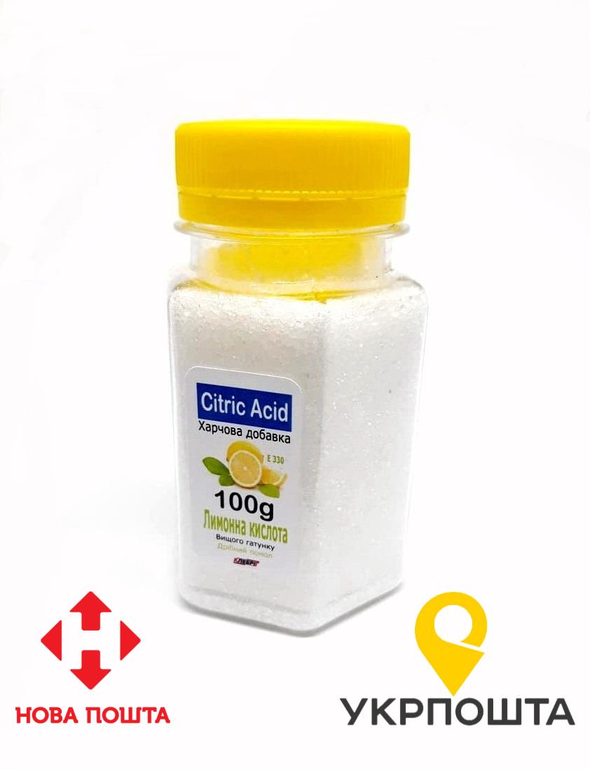 Лимонная кислота 100 г. пищевая