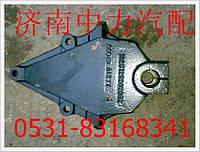 Кронштейн передней рессоры передний Foton-3251 1325129202002
