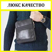 Мужская сумка Calvin Klein (кельвин кляйн) через плечо, без предоплат, доставка 1-2 дня