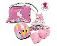 Раздвежные роликовые коньки+защита+шлем Maraton pink (28-33)