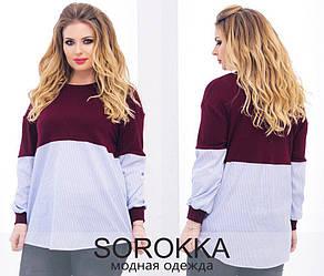 Одежда больших размеров от производителя в Украине