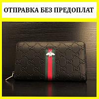 dc5ab29a2ac6 Клатч гуччи в Украине. Сравнить цены, купить потребительские товары ...