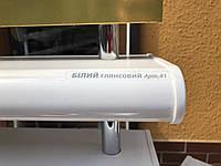 Подоконник Plastolit, (Пластолит) Белый глянцевый! 300 мм, фото 1