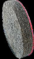 Круг полірувальний самоклейка войлок,125*20 мм