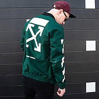 Бомбер мужской в стиле Off White зеленый