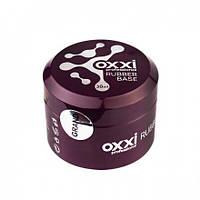 Grand Base Oxxi Professional 30мл