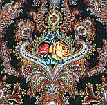 Испанское вино 1171-19, павлопосадский платок шерстяной  с шелковой бахромой, фото 6