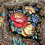 Испанское вино 1171-19, павлопосадский платок шерстяной  с шелковой бахромой, фото 3