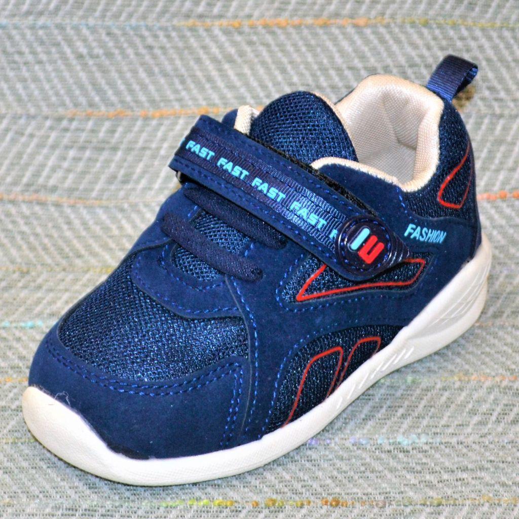 57642dd1 Купить Детские кроссовки на мальчика, Jong Golf размер 21 22 23 24 ...