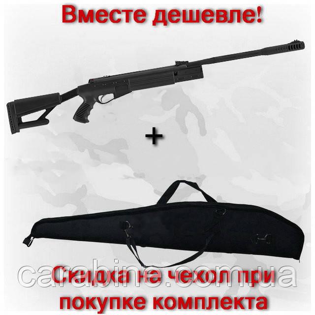 Пневматическая винтовка Hatsan AIRTACT с чехлом в комплекте