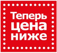 Глобальный обвал цен на профиль для натяжных потолков!!!