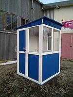 Пост охраны синий с антивандальным покрытием. Охранный пост (термостойкие стены). Бытовка/сторожка/вагончик