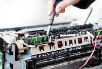 Ремонт і обслуговування принтерів Canon в Харкові, сервісний центр, майстер