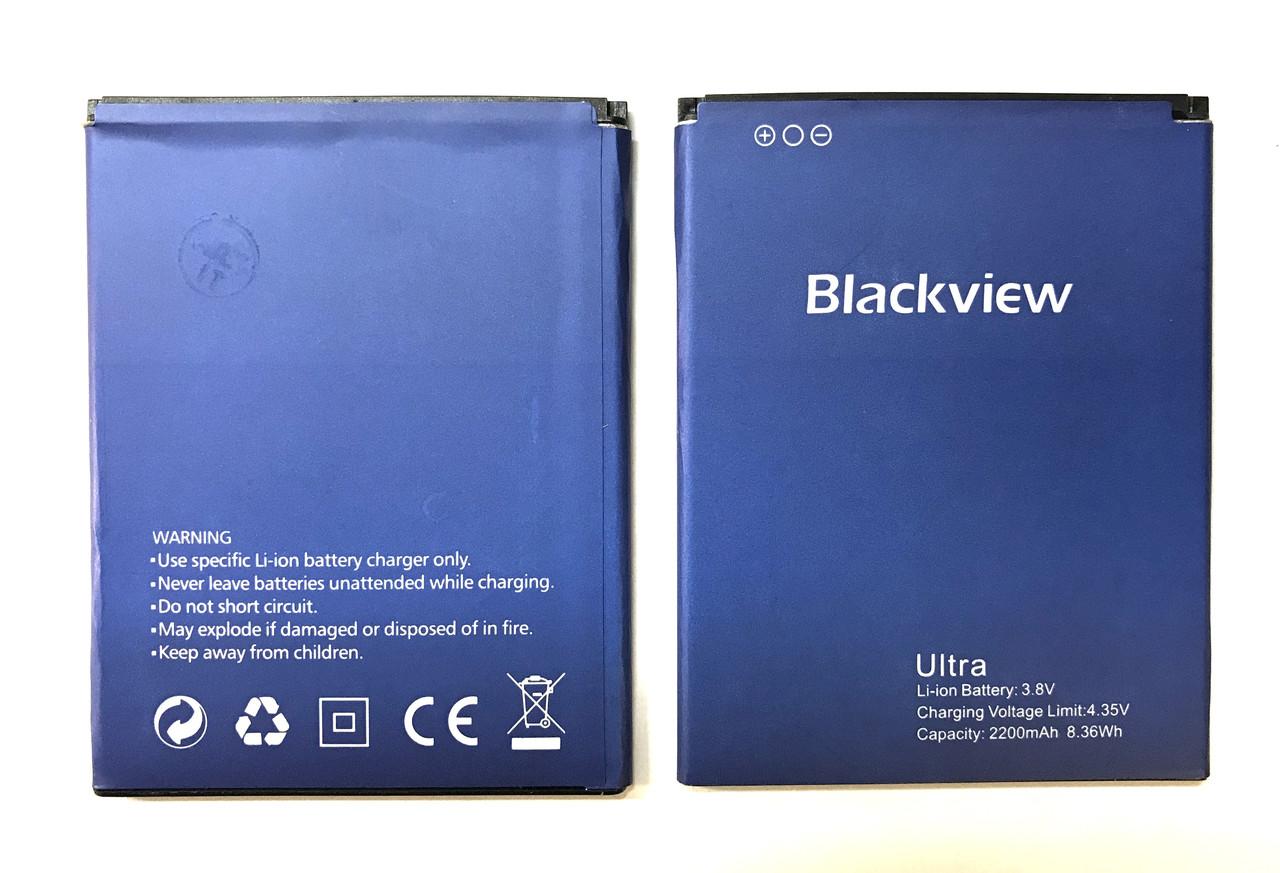 Аккумулятор Батарея АКБ Blackview Ultra A6