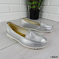 """Балетки женские, серебристые в стиле """"Chanel"""" эко кожа, туфли женские, мокасины женские, женская обувь"""