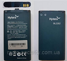 Акумулятор HYTERA BL2202