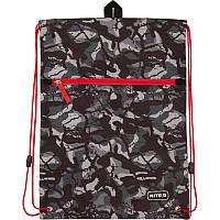 Сумка для обуви с карманом Kite Education 601L-4 K19-601L-4 ранец  рюкзак школьный hfytw ranec