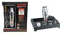 Машинка для стрижки волос Gemei GM-581 8в1 триммер бритва профессиональная машинка