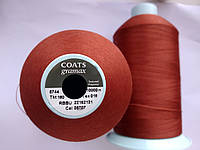 Текстурована нитка Coats gramax 160/ 10000v / 08707