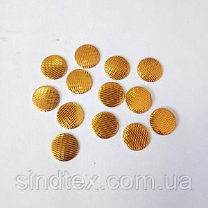 №30 SALE ОПТ от 6000шт Хольнитен клеевой 5, 8 и 10мм, под золото